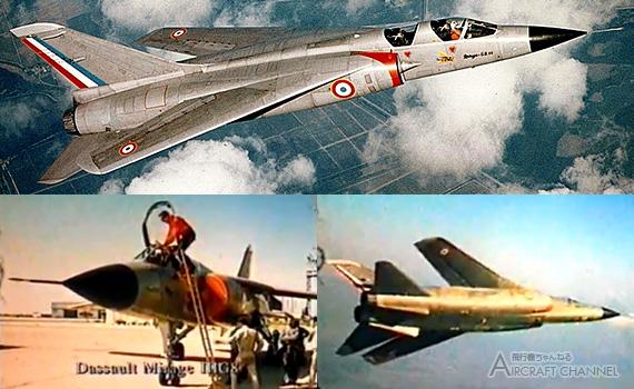 Dassault-Mirage-IIIG8