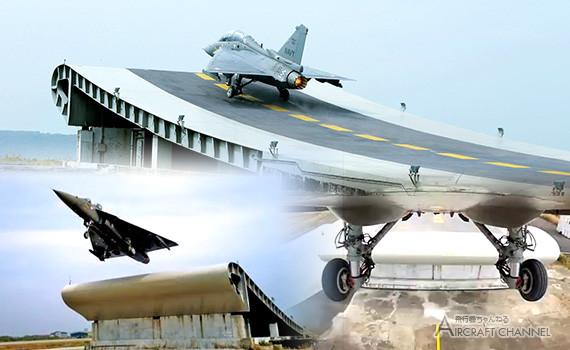 Maiden-Ski-Jump-of-LCA-Naval-Prototype