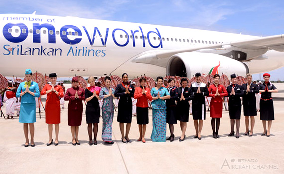 SriLankan-Airlines-joins-oneworld