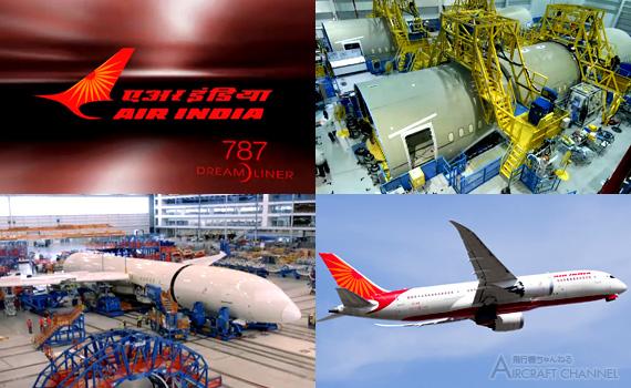 787airindia