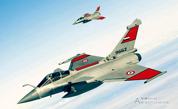 Rafale Egyptian
