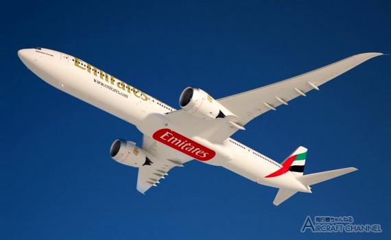 Emirates-Finalize-Order-50-