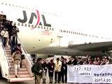 747last0220