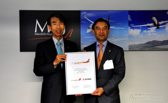 Air-Mandalay_MRJ