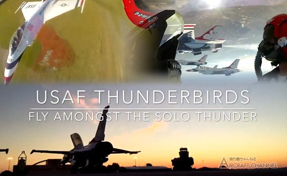 Fly-Amongst-the-Solo-Thunde
