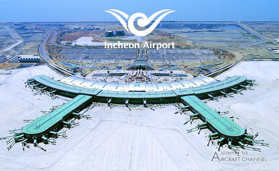 Incheon-International-Airpo