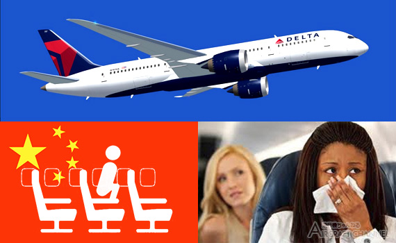 Chinese-airline_feces