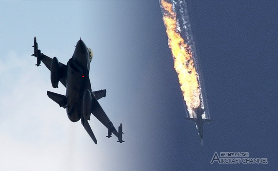 Turkish-Armed-Forces F-16