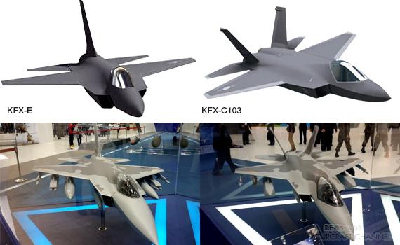 KFX (航空機)の画像 p1_9