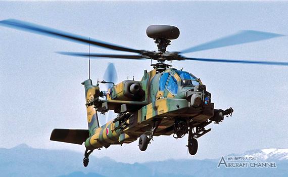 AH-64D-JGSDF