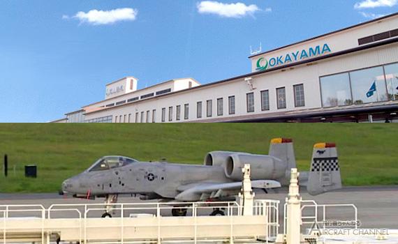 okayamaairport_a10