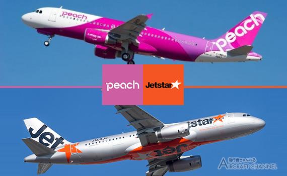 peach_vs_jetstar