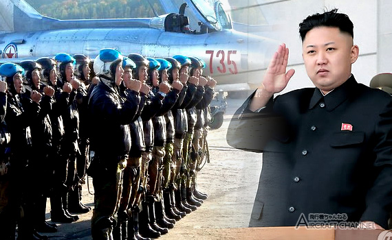 Korean-People's-Army-Air-an