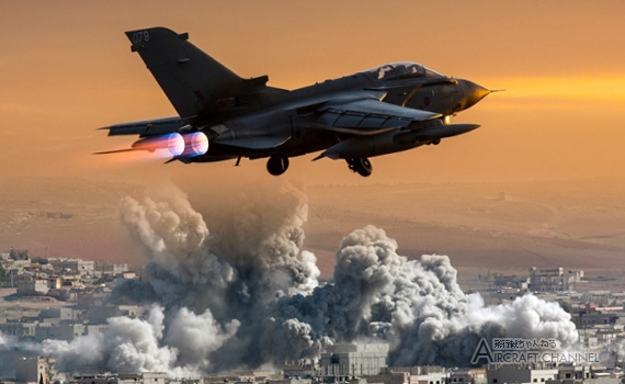 Royal-Air-Force-air-strike-