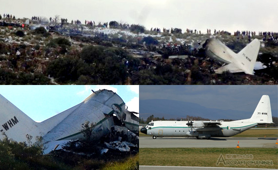 Algerian-Air-Force-C-130-crash