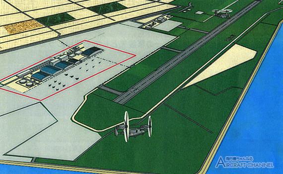 saga_airport