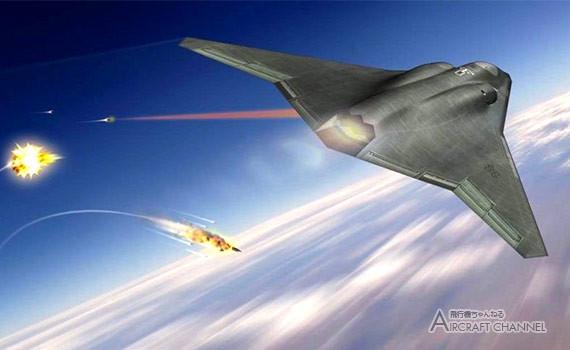 Laser-fighter