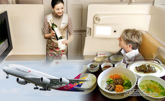 asiana-airlines-fist-clase