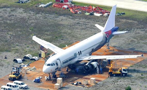 jp_Airshow