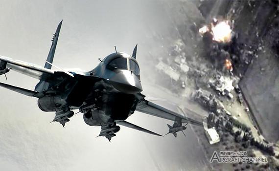 russia-airfoce-siria-attack