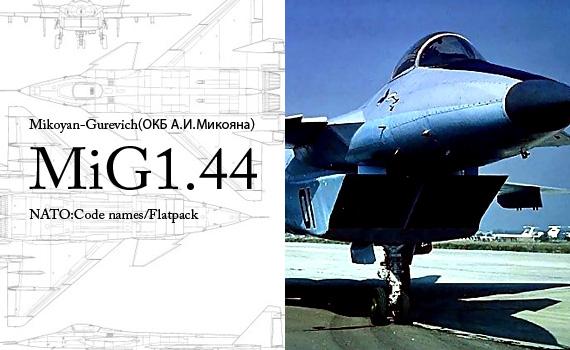 第5世代ジェット戦闘機の画像 p1_18