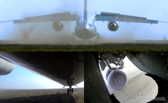 イリューシン・ファイナンス、アントノフ『An-148』オデッサ空港未舗装滑走路離着陸プロモーション映像