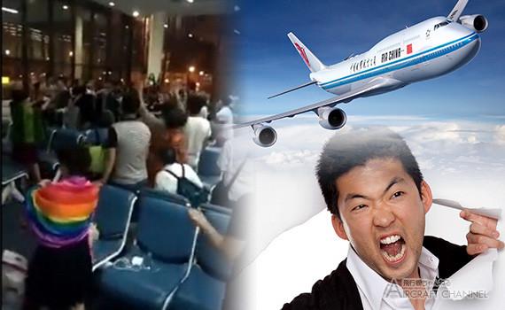 Chinese-Thailand-Airport