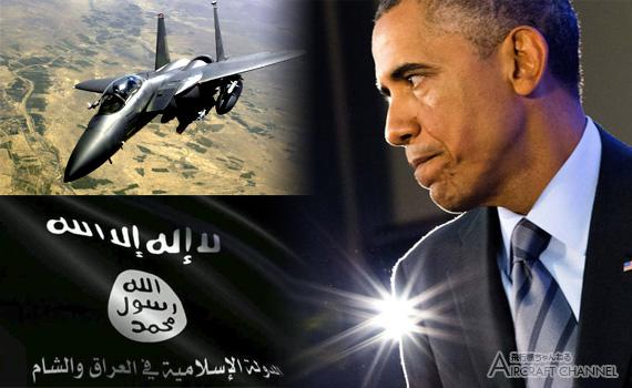 Iraq_F15E_airstrikes