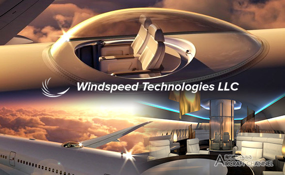 Aircraft-SkyDeck--Windspeed-Technologies