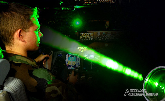 air-plane-laser-pointer