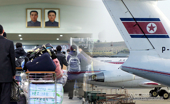 North_Korea_airport
