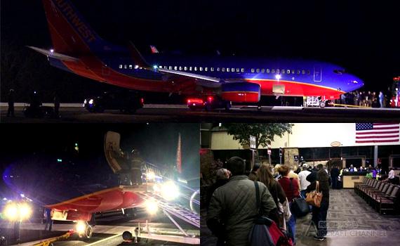 Southwest-Branson-Airport