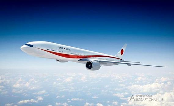 japan_airfoce_one