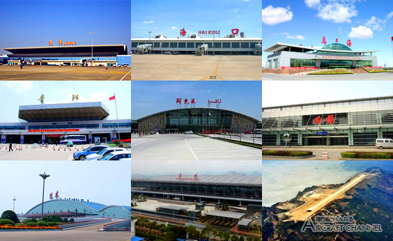 List-of-airports-in-China