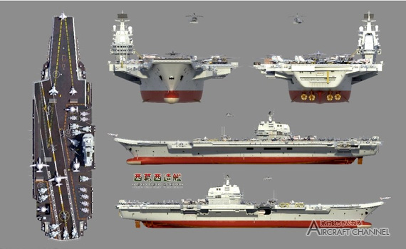 China-new aircraft-carrier
