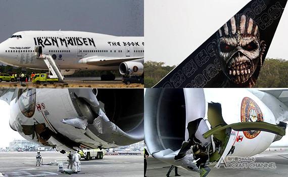 Iron-Maiden-747
