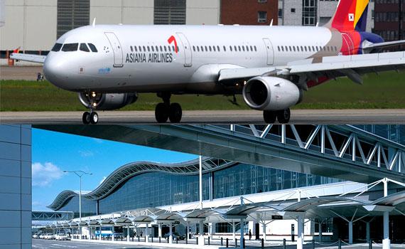 ashiana-airline-sendaiairport