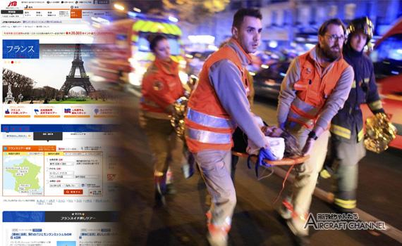 Paris-terrorist-attacks