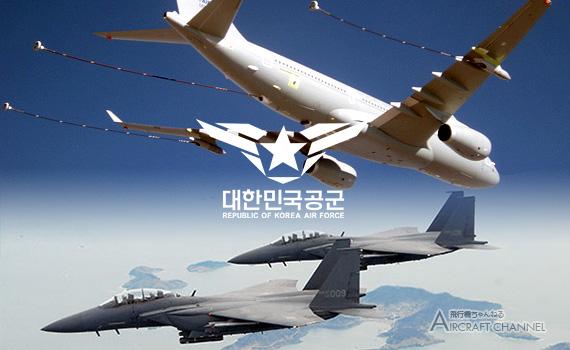 A330MRTT_korean