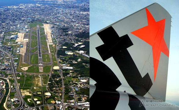 jetstar_fukuokaairport