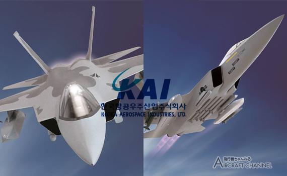KFX (航空機)の画像 p1_11
