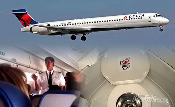 delta-MD-90-toile-torable