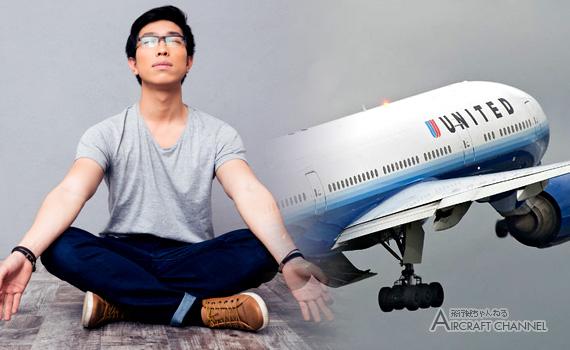 united-air-b777