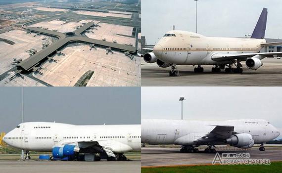 Kuala-Lumpur-International-Airport-lost747