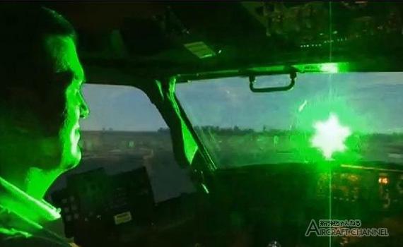 Airliner-laser-pointer