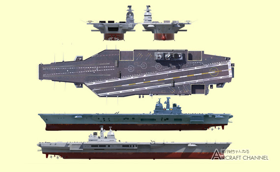 new-china-aircraft-carrier