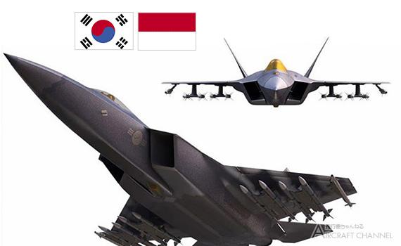 KFX (航空機)の画像 p1_10