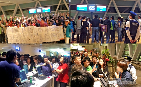 Chinese-Airport-riot