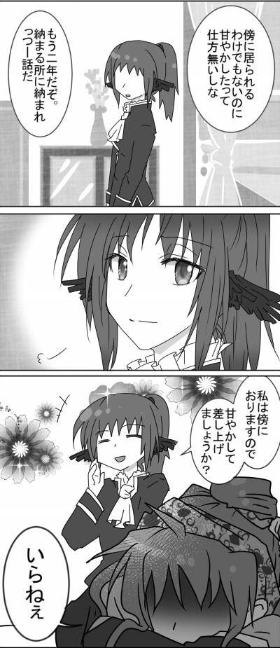 漫画02完成3