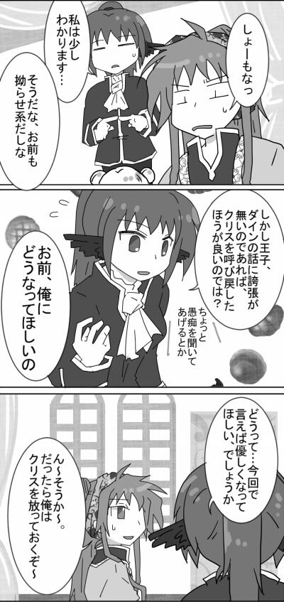 漫画02完成1
